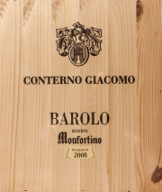 Barolo Monfortino Riserva Conterno 2008 0.75 lt.
